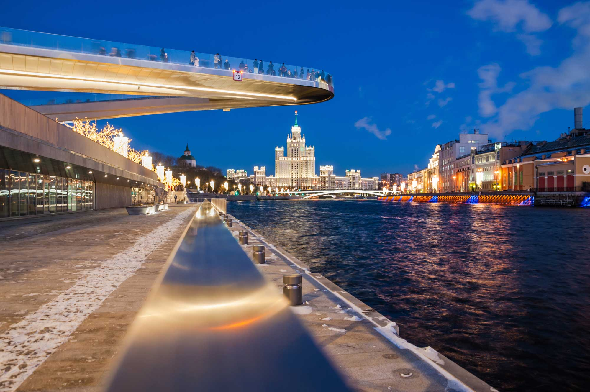 Zaryadye Floating Bridge