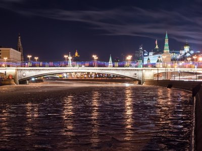 Moscow for Valentine's Day 2015